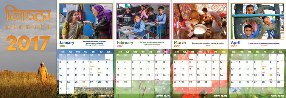 calendar-2017-banner-1